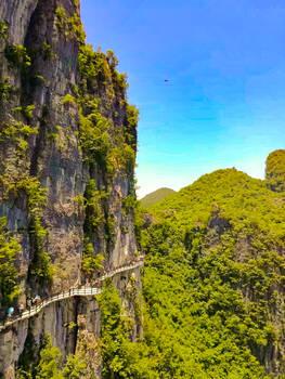 The mountains 8(Enshi Hubei China)