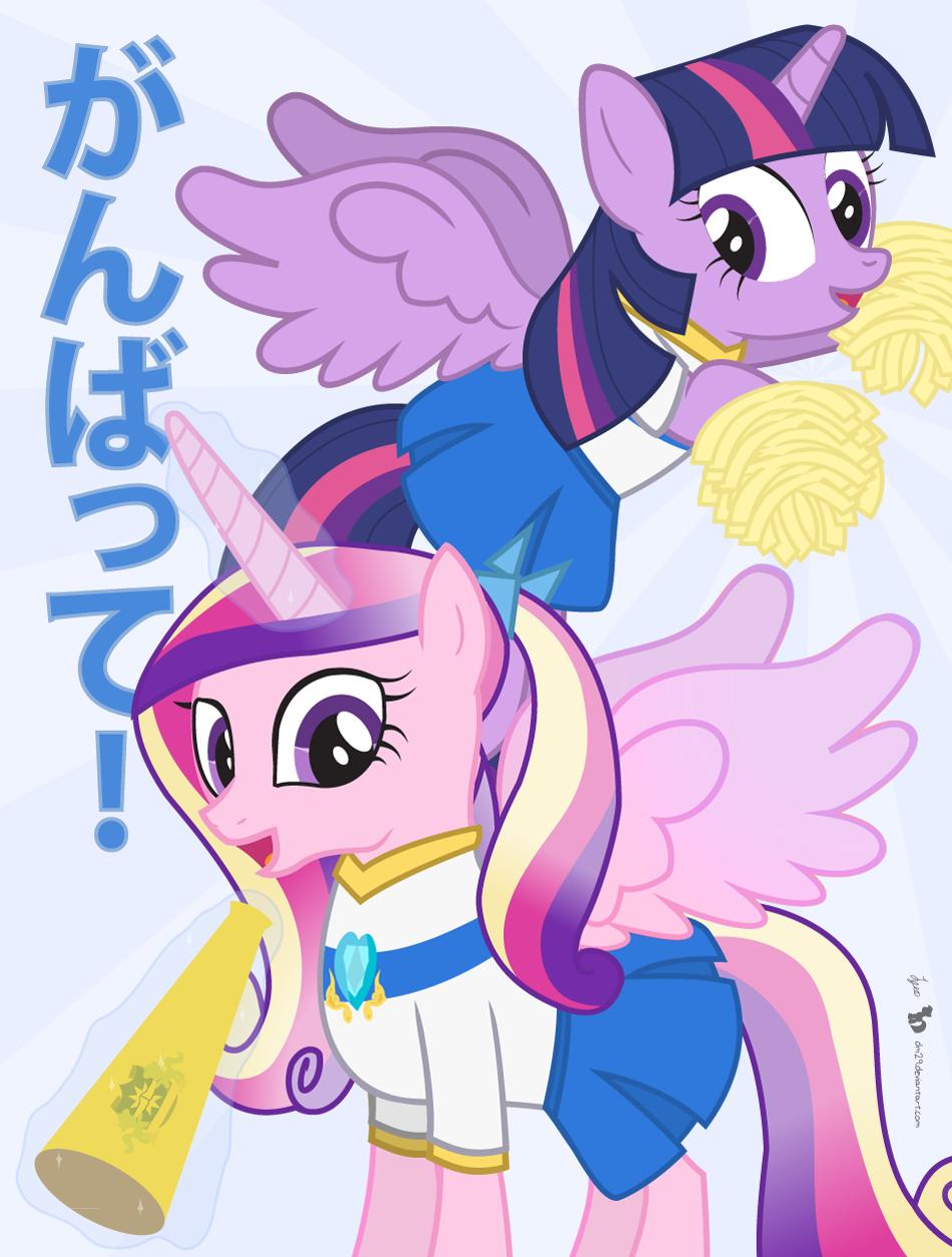 Alicorn Motivation Squad by dm29