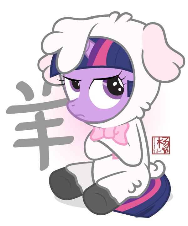 twily_lamby_by_dm29-d8eigy0.png