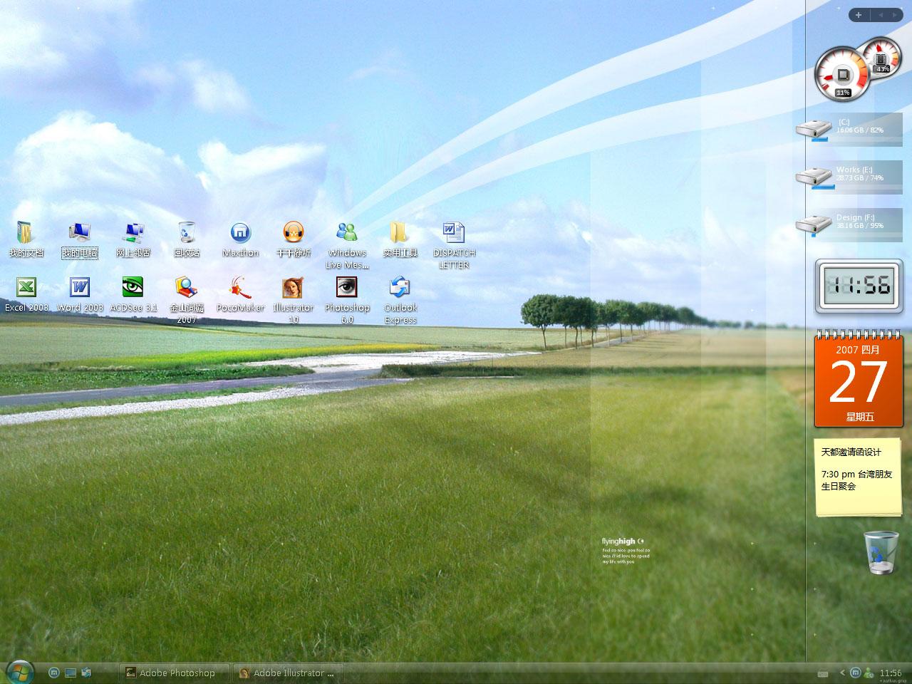 waver's desktop 07.04.27