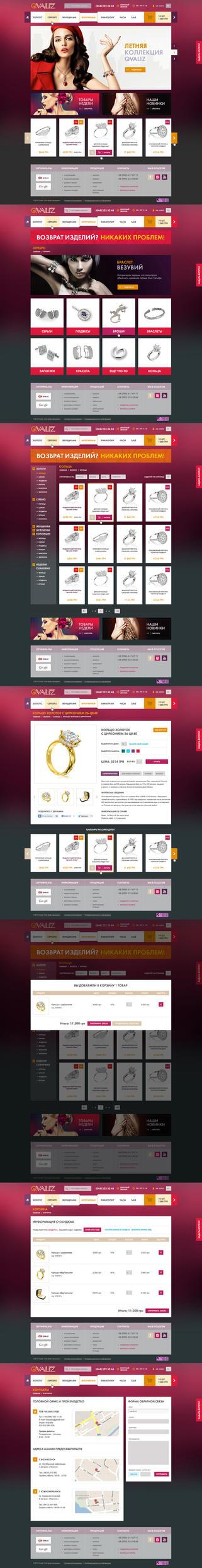 Qvaliz Jewelry Shop by cyber-baller