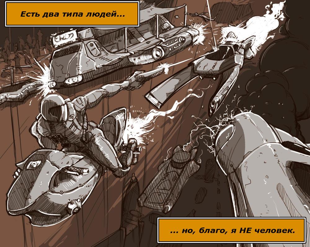 Comic Sketch by EL-RIO