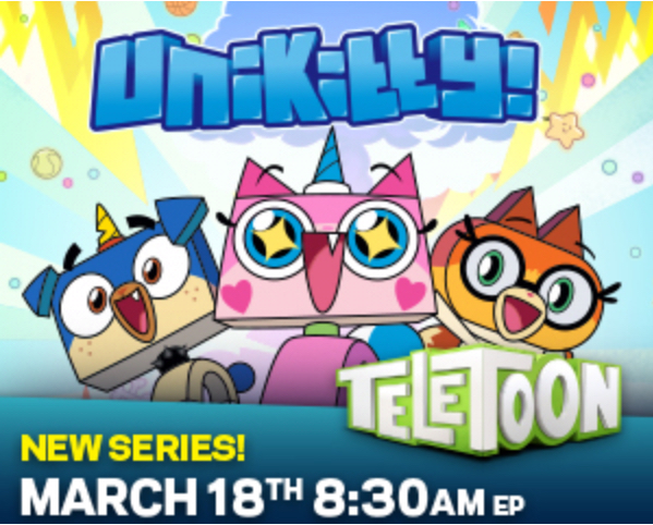 New unikitty ad for teletoon by staryshadows on DeviantArt