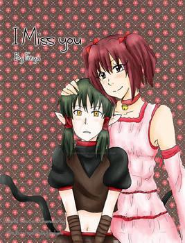 Tokyo mew mew doujinshi : I miss you Cover