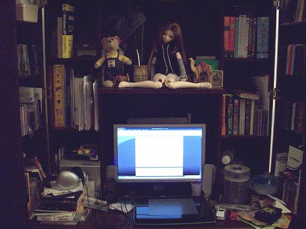 Fear My Workspace by Kid-Apocalypse