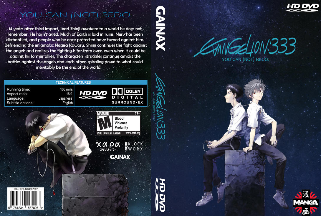 Neon genesis evangelion 333 custom dvd cover by landroyl on neon genesis evangelion 333 custom dvd cover by landroyl sciox Image collections