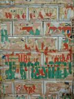 Wall 06 by stefanparis