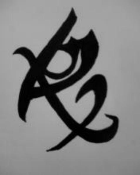 Fearless Rune by Kecha98 on DeviantArt