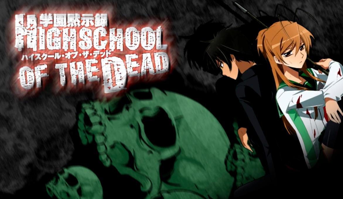 HIGHSCHOOL OF THE DEADたかしと麗
