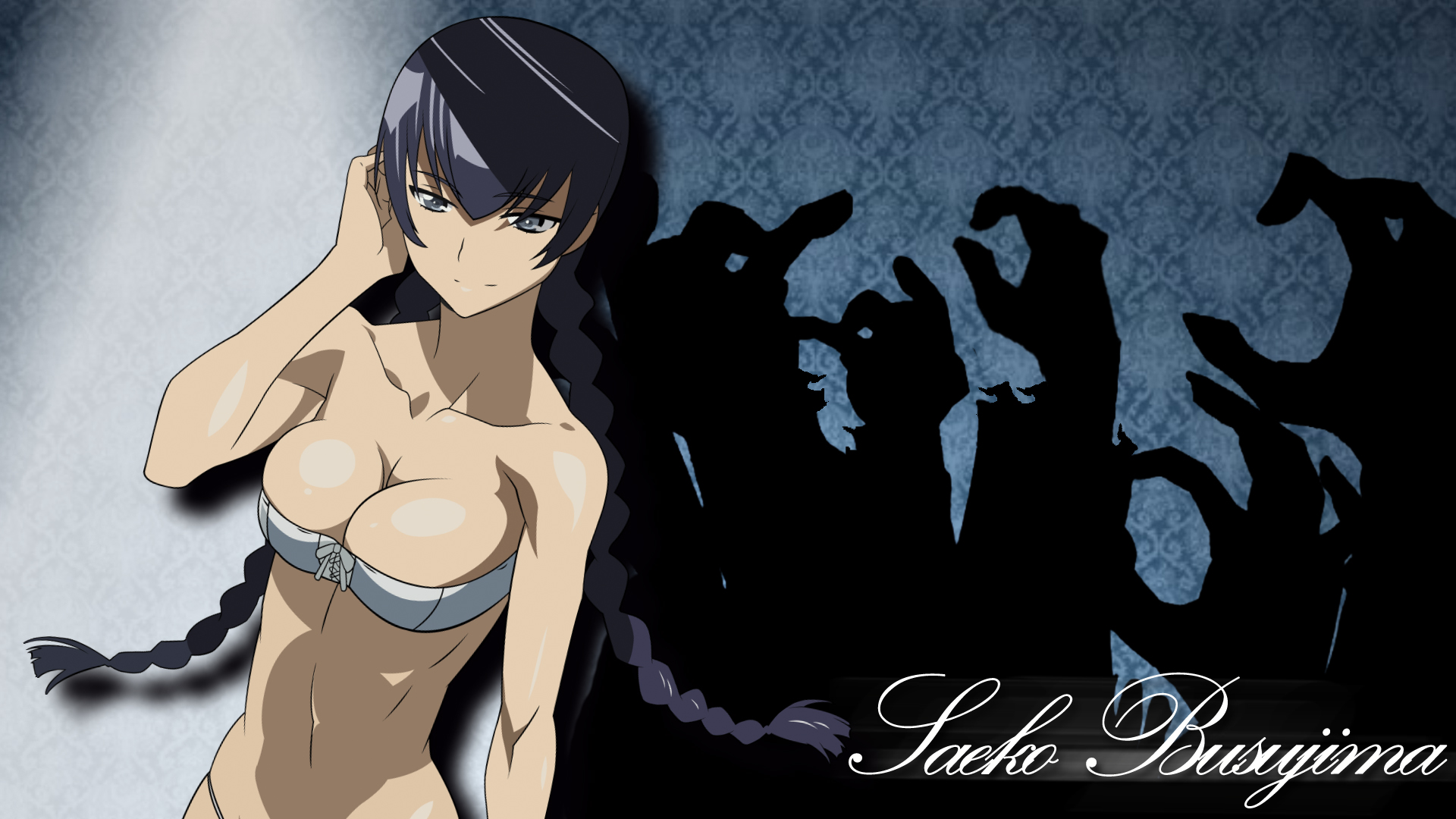 Saeko Busujima Highschool Of The Dead Wallpaper By Ur 31 On
