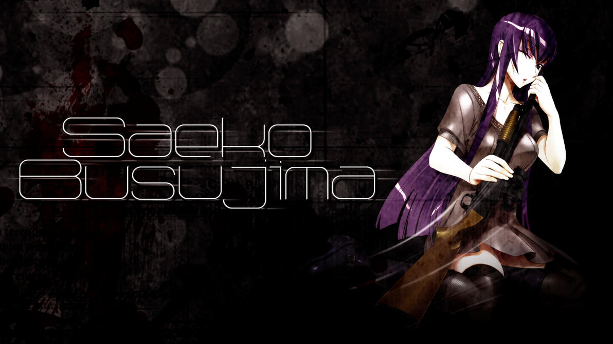 Saeko Busujima With Shotgun HOTD By UR 31