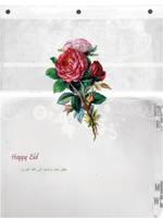 EID by ta7leeg