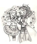 Gumi And Sonika