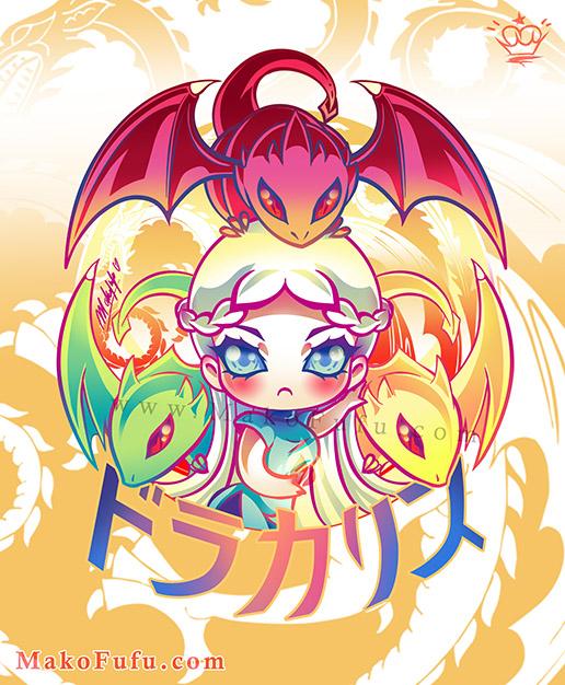 .: Dracarys :. GoT by Mako-Fufu
