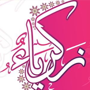 ZaKaRia--Gfx's Profile Picture
