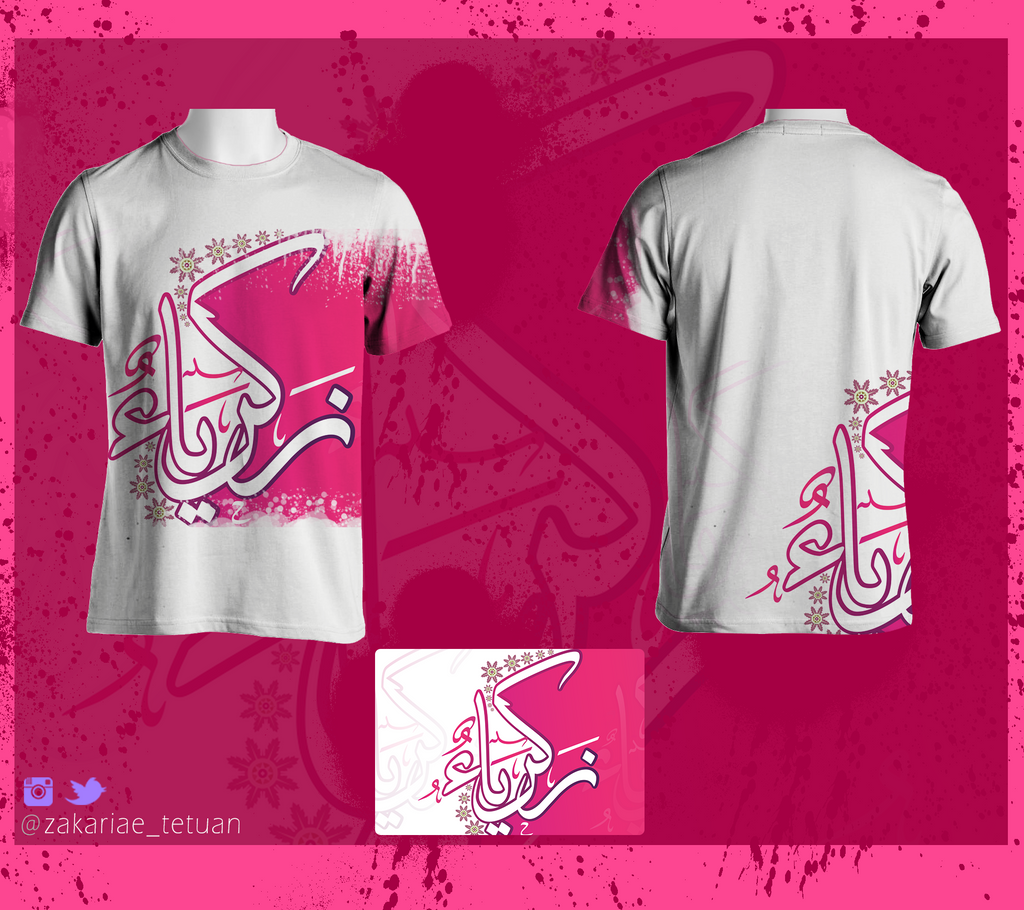 Zakariae arabic calligraphy t shirt by zakaria gfx on Arabic calligraphy shirt
