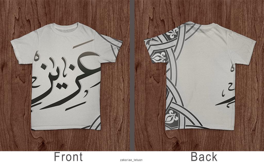 Zakaria gfx zakaria gfx on deviantart Arabic calligraphy shirt