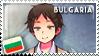 Buru-stamp 1 by AkariMarco