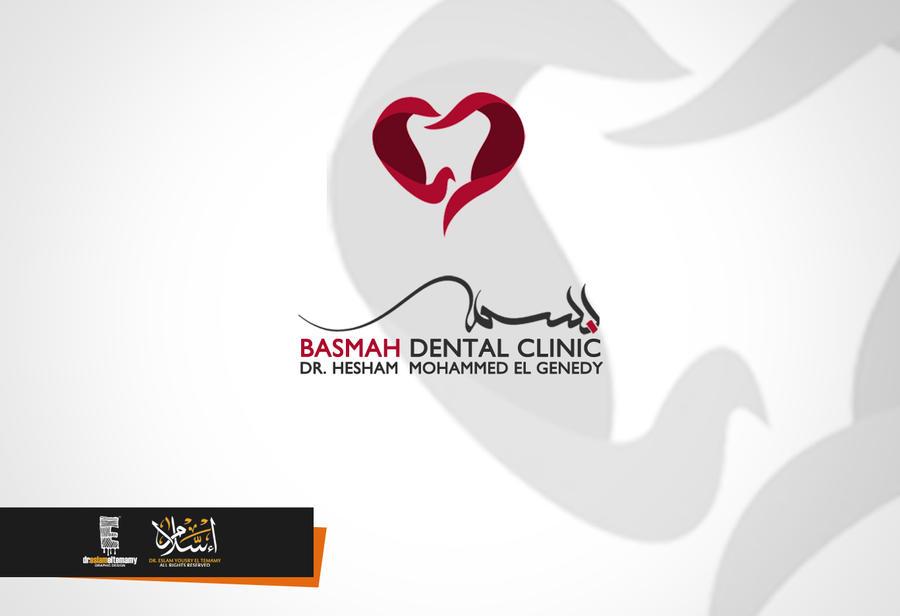 Basmah Dental Clinic by ebnyousry on DeviantArt