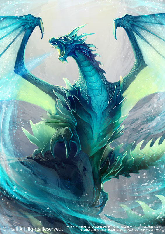 ice elemental dragons - photo #19