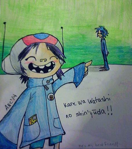 Kare Wa Watashi no Shin'yuda! by PikachuFan13