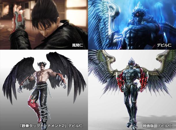 Tekken Bv Jin Devil Jin By Dragonsnap24 On Deviantart