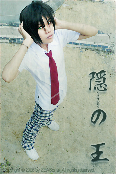Cosplay: Miharu -Nabari no Ou- by Zeasonal