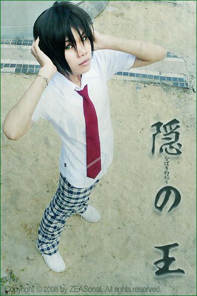 Cosplay: Miharu -Nabari no Ou- by Zeasonal on DeviantArt Nabari No Ou Raimei Cosplay
