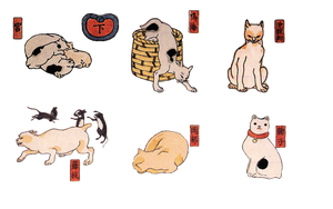 Cats Suggested as the 53 Stations of the Tokaido