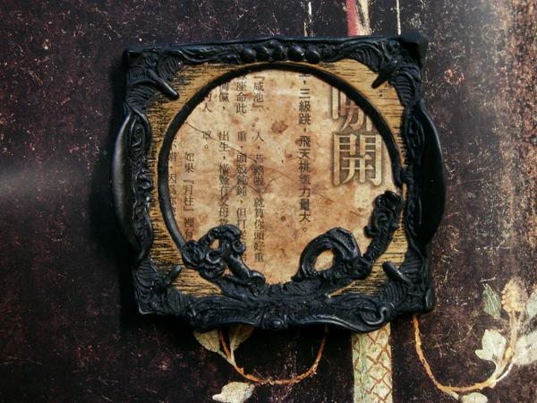 WIP victorian frame by Sleetwealth