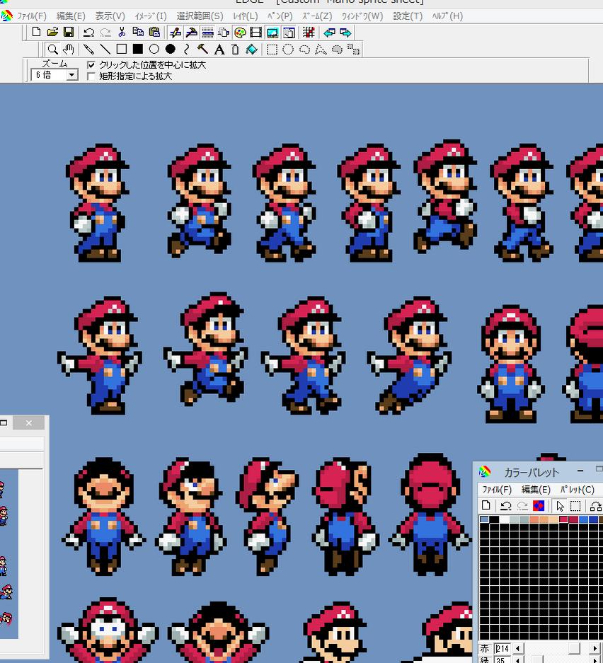Custom Mario sprite preview by Hartflip0218