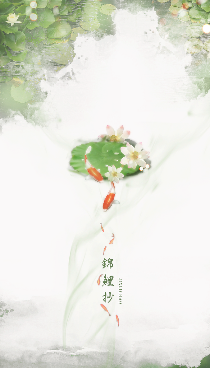 jinlichao by yambky