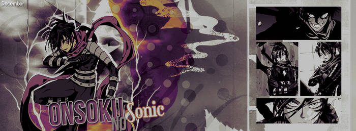Onsoku no Sonic signature