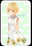 gift:Alice