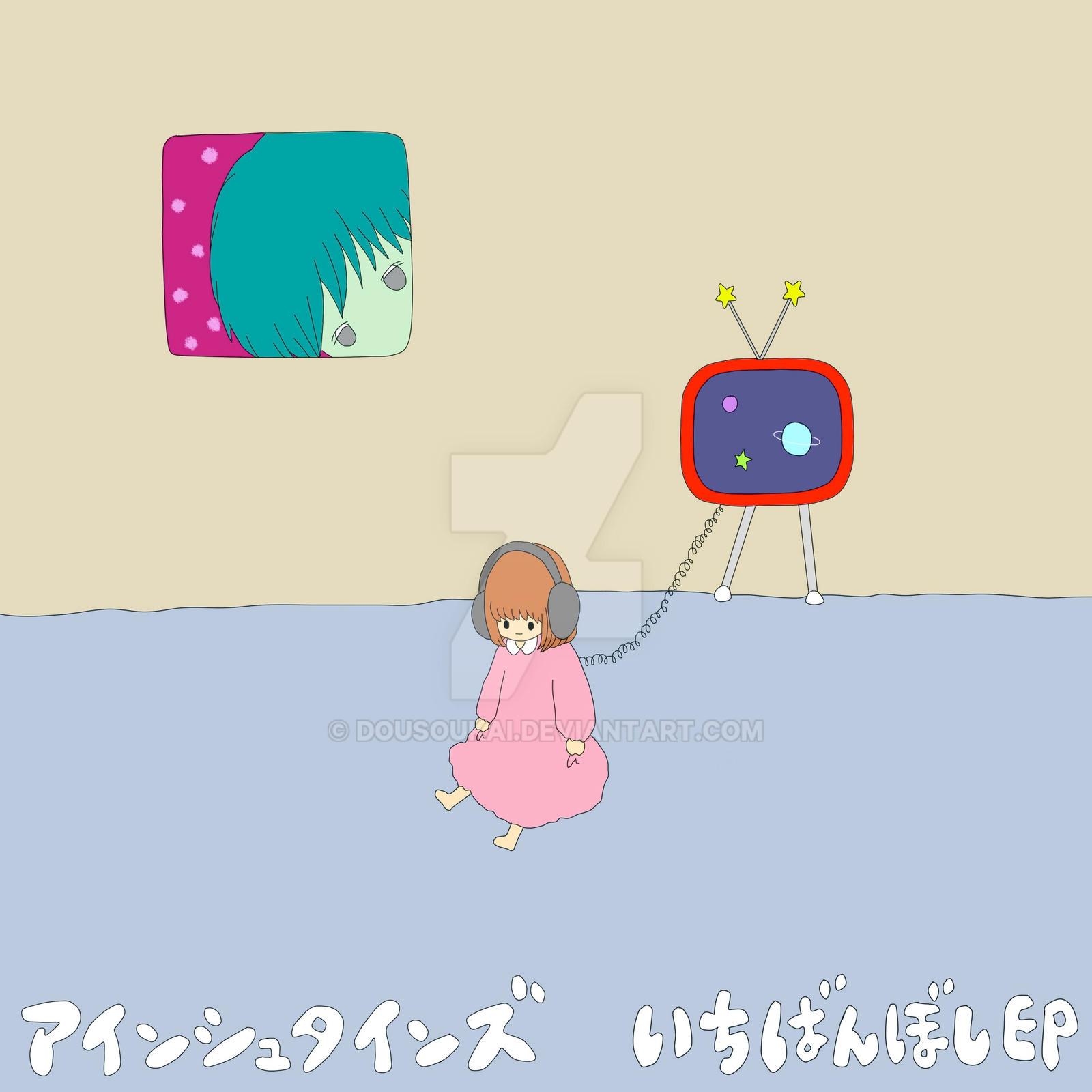 Einsteins - Ichiban Boshi EP by dousoukai