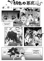 Momoiro no akuma page 1 by KirkeChan