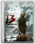 13 Assassins DVD Case Icon (PNG)