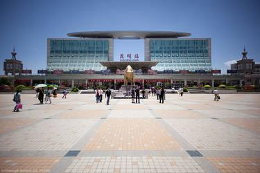 Kun Ming Zhan (Kunming central railway station)