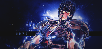 Kenshiro Sign by FabyLeon
