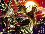 Jin Wu, three legged crow, Chinese God of the sun