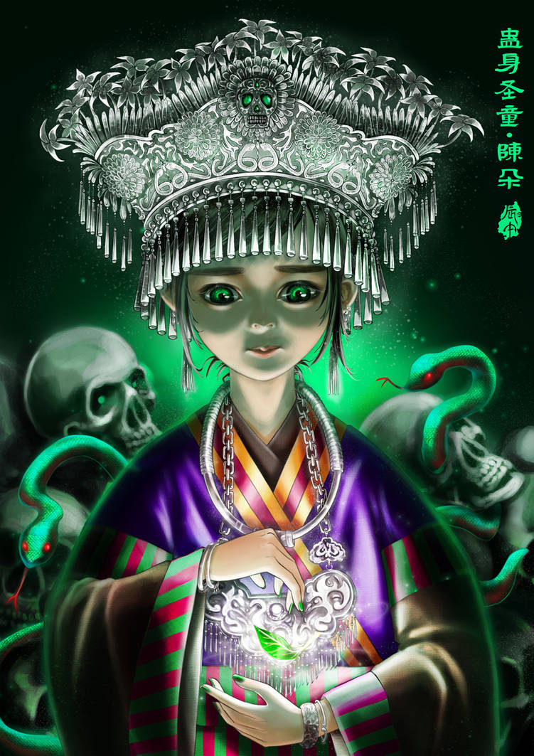 Chen Duo Chinese Minority Girl Digital Painting by Xualwqy