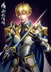 Huang Shaotian  the King's Avatar by Xualwqy
