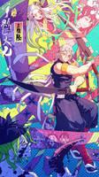 Demon slayer Uzui Tengen 1031 Happy birthday