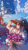 22-7 Lan Sizhui 0112 Happy Birthday Modaozushi
