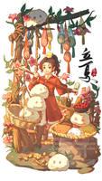 22-4 Beginning of Summer Luo Binghe