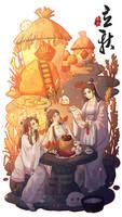 24-10 Beginning of Autumn-Three Taoist nun