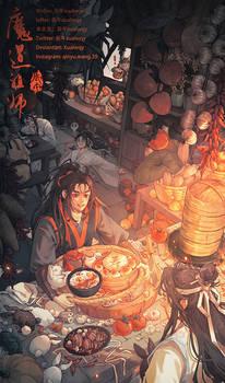 0123 Happy Birthday - Lan Wangji