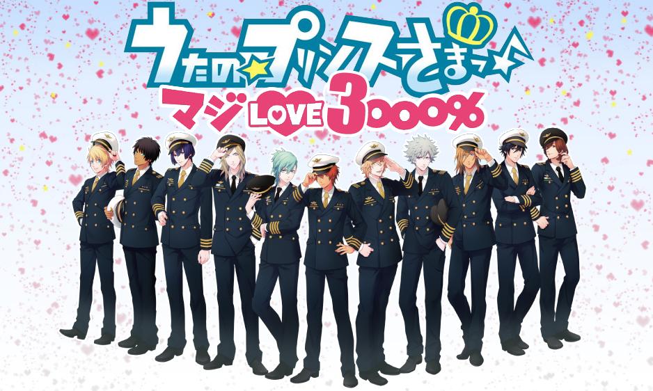 Uta no Prince-sama - Maji Love 3000% by ng9