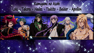 Kamigami no Asobi Wallpaper 6