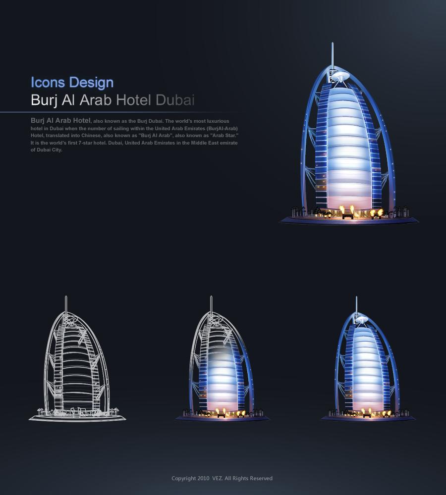Dubai Burj Al Arab Hotel Icon by vezok